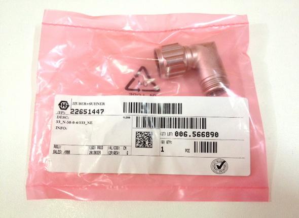 RF L-Adaptor Plug/Jack