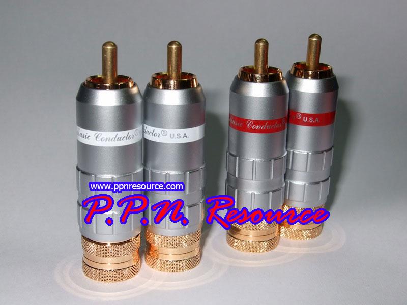 RCA-CMC-8016-WU