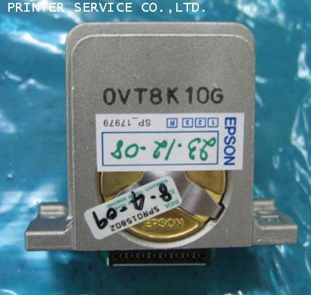 หัวพิมพ์ EPSON รุ่น LQ-590/2090