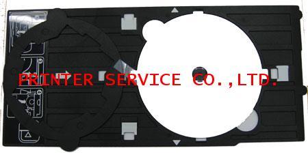 ถาด CD สำหรับ EPSON รุ่น R210/R230/R310