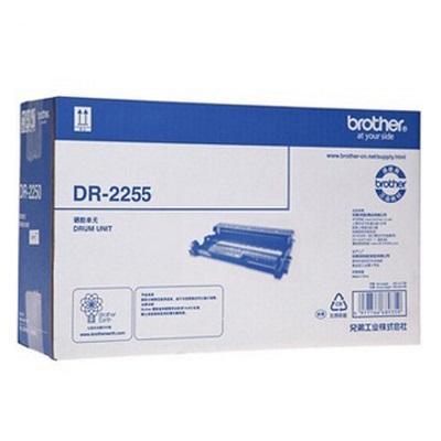BROTHER DR-2255 สำหรับ BROTHER HL-2130/HL-2240D/HL-2250DN/HL-2270DW/DCP-7055