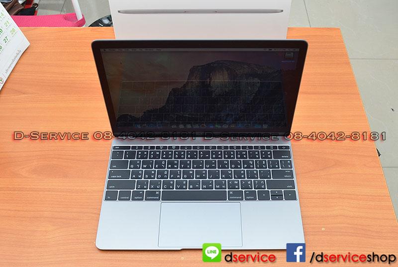 ขาย Macbook 12 inch Retina Core M 1.2GHz/8GB/512GB มีประกันศูนย์ ก.ย. 2559