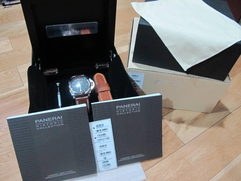 นาฬิกาPanerai 372 Series N