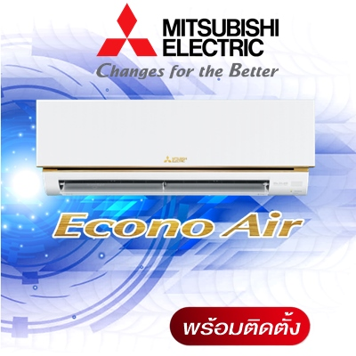 แอร์ มิตซูบิชิ MS-GN24VF Mitsubishi EcoNo Air