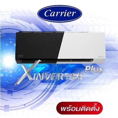 แอร์แคเรียร์ X-Inverter Plus 42TVAB018W/38TVAB018