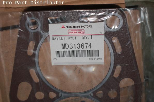 ��������������������������������� ��������������������������� ������������������ ��������������������������� ������������������������ MITSUBISHI LANCER CB4A ��������� (���������������������������������������MD-313674)