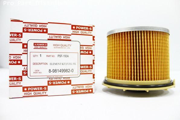 ไส้กรองโซล่าดักน้ำ POWER-S สำหรับ รถยนต์ อีซูซุ ISUZU TFR D-MAX 2007 (8-98149982-0) (รหัสPSF-193A-S)