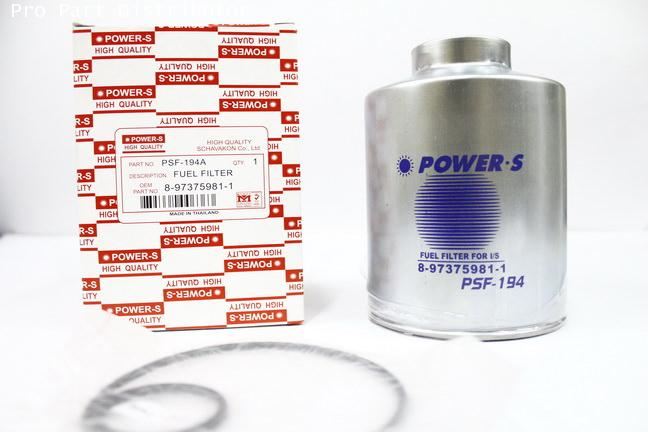 ไส้กรองโซล่าดักน้ำ POWER-S สำหรับ รถยนต์ อีซูซุ ISUZU D-MAX 2005(8-97375981-1)อะไหล่(รหัสPSF-194A-S)