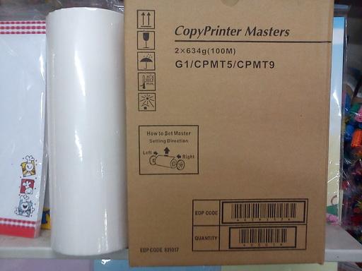 มาสเตอร์  กระดาษไข  ริกโก้  รุ่น  G1 / CPMT5 / CPMT9  คุณภาพเทียบเท่า