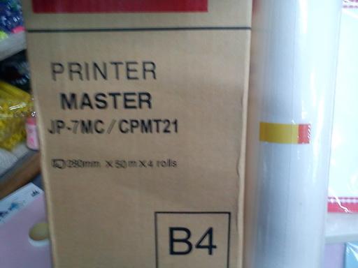 มาสเตอร์  กระดาษไข  ริกโก้  รุ่น JP-7MC / CPMT21  คุณภาพเทียบเท่า  แต่ราคาถูก