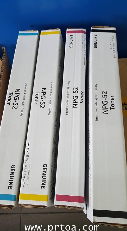 หมึก CANON NPG-52  IR ADV C2020 C2025 C2030  1 ชุด มี 4 สี 4 หลอด