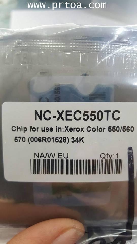 ชิป XEROX ทุกรุ่น ทุกแบบ  เครื่องสี หรือ ขาวดำ