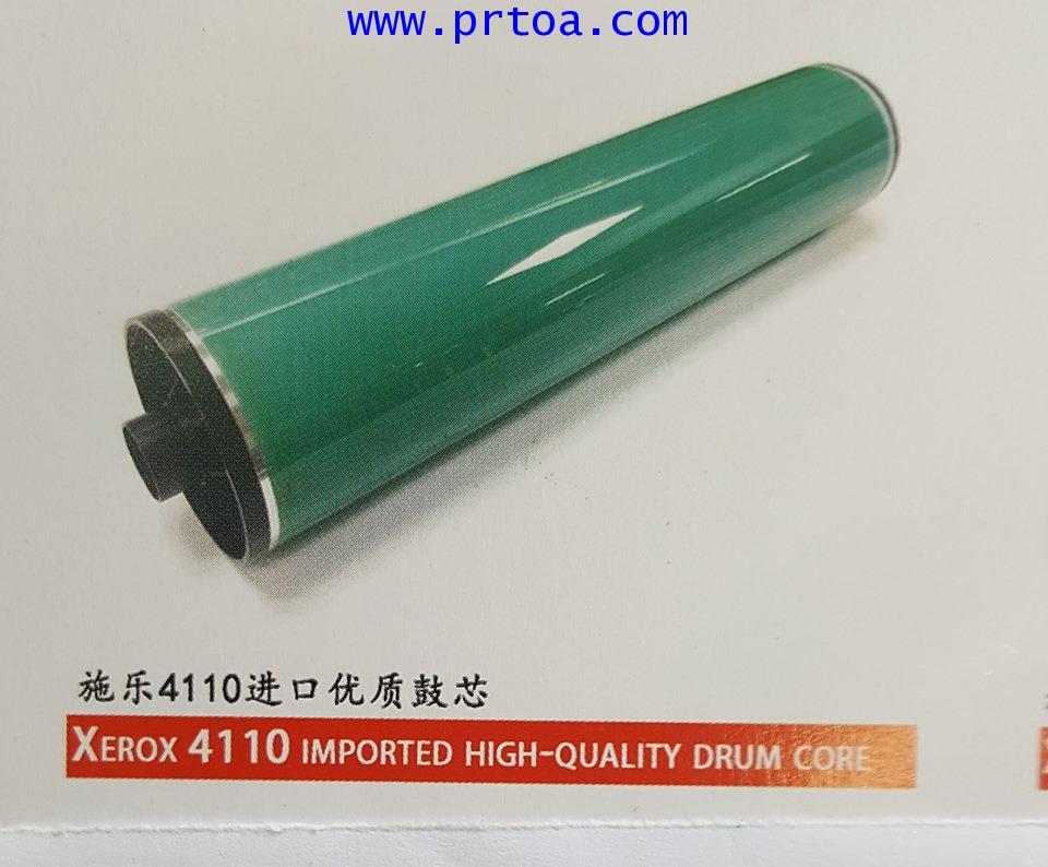 OPC DRUM  XEROX ลูกดรัม  4110 4112 และ อีกหลายรุน