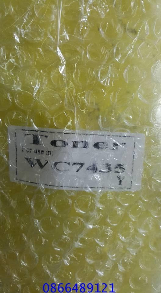 หมึกเติม XEROX WC 7120  2260
