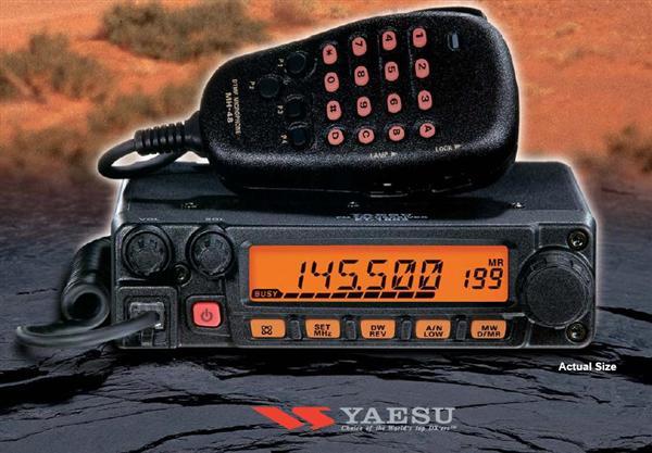 วิทยุสื่อสาร ความถี่สมัครเล่น ยี่ห้อ : YEASU FH-9012