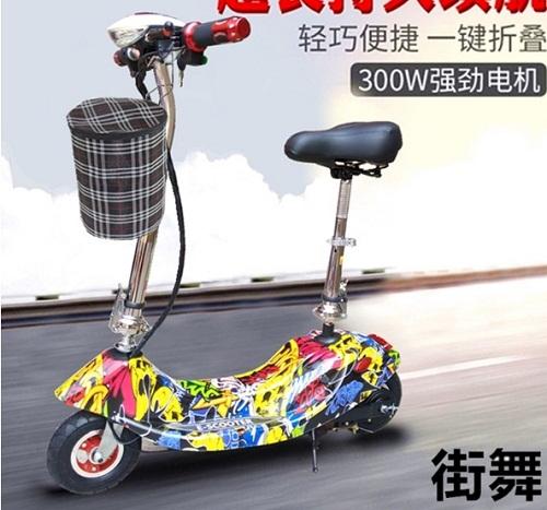 scooters ไฟฟ้า มอเตอร์รุ่นใหม่ขนาด 300 วัตต์เต็ม