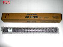 ชุดแม่พิมพ์ SHARP AR-451DR