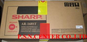 หมึก AR-168ST