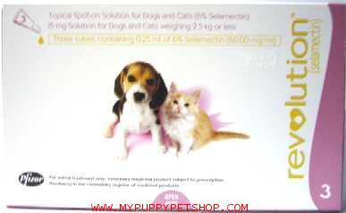 Revolution สุนัข-แมว หนักไม่เกิน2.5 กก(ชมพู) หยดกำจัดเห็บหมัด ไร ป้องกันพยาธิหนอนหัวใจ (3 หลอด)