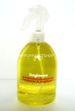 Doglover - สเปรย์กำจัดกลิ่นและฆ่าเชิ้อโรคต่างๆ 500 ml