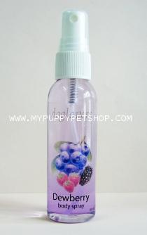+++หมดค่ะ+++Body Spray - น้ำหอมสำหรับสุนัขและแมว (กลิ่น Dewberry)
