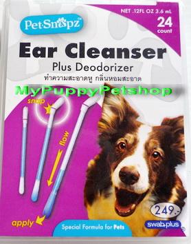 +หมดค่ะ+ Pet Snapz Ear Cleanser ทำความสะอาดหู กำจัดกลิ่น สิ่งสกปรก ฆ่าเชื้อโรค (U.S.A) ซื้อ 2 แถม 1