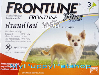 Frontline PLUS (S) สำหรับสุนัข น้ำหนัก 0-10 กก. ยาหยดกำจัดเห็บหมัด (ยกกล่อง 3 หลอด) EXP:2021