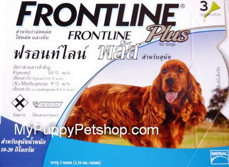 Frontline PLUS (M) สำหรับสุนัข น้ำหนัก  11 - 20 กก. ยาหยดกำจัดเห็บหมัด (ยกกล่อง 3 หลอด)