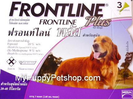 Frontline PLUS (L) สำหรับ สุนัขน้ำหนัก 21-40 กก. ยาหยดกำจัดเห็บหมัด ( 3 หลอด) EXP: 2020