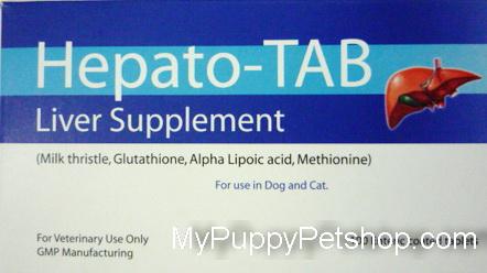 Hepato-Tab (Plus Vit C+B) วิตามินบำรุงตับสุนัขและแมว กำจัดสารพิษ ขับของเสียสะสมในตับ (50 เม็ด)