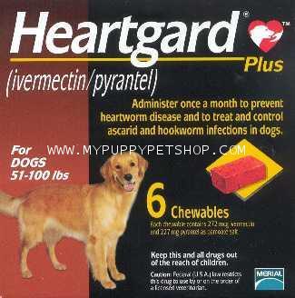 Heartgard PLUS สุนัข 23-45 กก. กันพยาธิหัวใจ+ถ่ายพยาธิ (ยกกล่อง 6 ก้อน) EXP: 06/2021