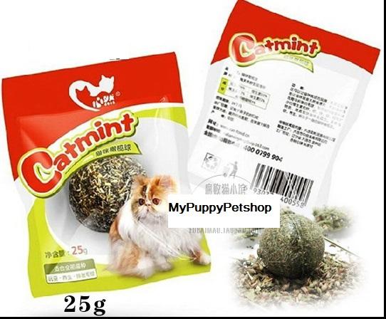 หมด CATMINT BALL (Cat Toy) ลูกบอลแคทมินท์ ให้เหมียวตบเล่น กัดเล่น ช่วยให้เหมียว อารมณ์ดี 25 g