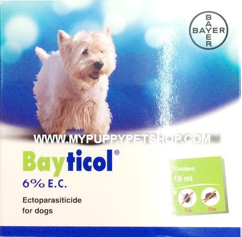 Bayticol ไบติคอลควบคุมและกำจัด เห็บ หมัด เหา ไร ของสุนัข สินค้าจากเยอรมนี (ขวดเล็ก) 10 ml