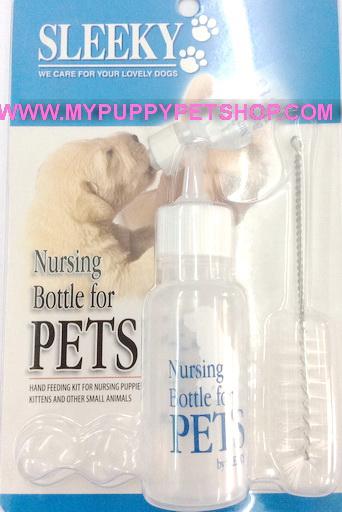 Nursing Bottle of Pets  ชุดขวดนมลูกสุนัขและสัตว์เลี้ยง