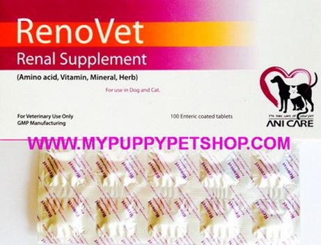 RenoVet (Renal Support) บำรุงไต สุนัข-แมวป่วยโรคไต โรคนิ่ว ค่าไตสูง ไตวาย  ป้องกันโรคไต (50 เม็ด)