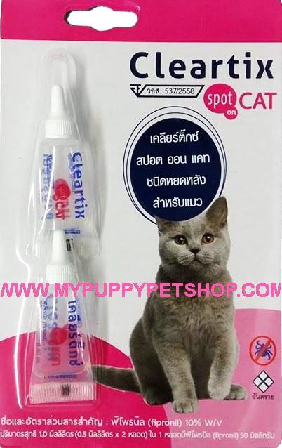 Cleartix Spot on CAT (แมวทุกสายพันธุ์) ยาหยดกำจัดเห็บ หมัด ตัวยาฟิโพรนิล สำหรับแมว  (แพค 2 หลอด)