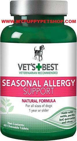 Allergy Support รักษาภูมิแพ้ในสุนัข แพ้เห็บหมัด คัน ผดผื่นแดง ขนร่วงไม่รู้สาเหตุ แพ้อากาศ  60 เม็ด