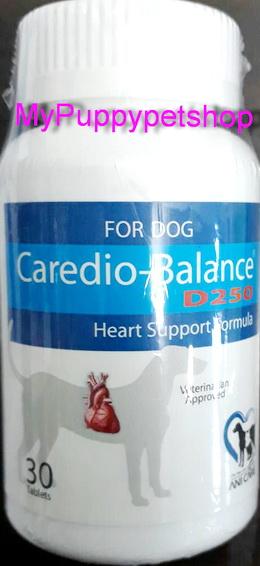 Caredio-Balance บำรุงหัวใจสุนัข เสริมการทำงานของหัวใจ บำรุงเซลล์หัวใจ ลิ้นหัวใจ(30 เม็ด) EXP:2020