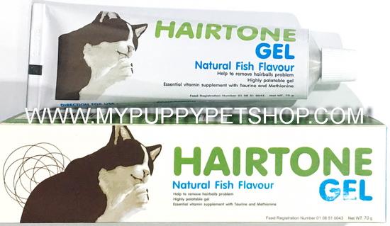 Hairtone Gel อาหารเสริมวิตามินและไขมัน ช่วยกำจัดและป้องกันก้อน hairball แมว 70g