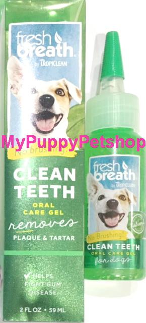 Fresh Breath Clean Teeth Gel (สุนัข) เจลขจัดคราบหินปูน กลิ่นปาก กันฟันผุ ฟันขาว ปากหอมสดชื่น 59 ml