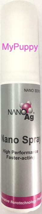 Nano Spray สเปรย์รักษาแผลทุกชนิดในสัตว์เลี้ยง ออกฤทธิ์เร็วไม่ระคายเคือง 20 ml Exp: 2022