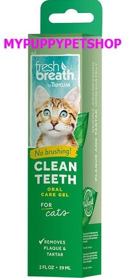 Fresh Breath Clean Teeth Gel (แมว) เจลขจัดคราบหินปูน กลิ่นปาก ป้องกันฟันผุ ฟันขาว ปากหอมสดชื่น 59 ml