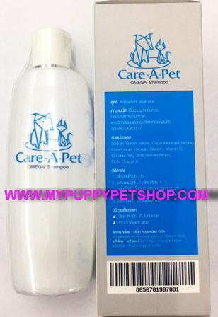 OMEGA Shampoo แชมพูรักษาผิวหนัง ลดผิวอักเสบ แพ้ง่าย ตกสะเก็ด คัน กำจัดกลิ่นตัว 240 ml