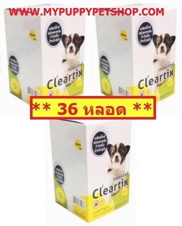 Cleartix Spot on (0-10 kg) ยาหยดกำจัดเห็บ ตัวยาฟิโพรนิล สำหรับสุนัข 0-10 กก (ขายส่ง 36 หลอด)