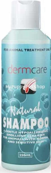 Dermcare Natural Shampoo แชมพูสำหรับสุนัขผิวบอบบาง แพ้ง่าย อ่อนโยน 250 ml (นำเข้า)