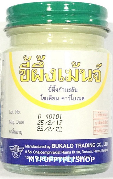 Mange Ointment ขี้ผึ้งเม้นจ์ ขี้ผึ้งกำมะถัน ทาสุนัข รักษาขี้เรื้อน หิด หมัดกัด (75 กรัม)