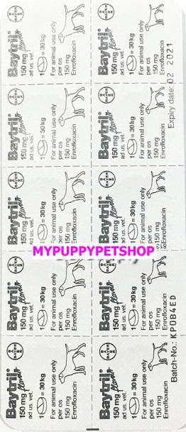 Baytril 150 mg. ไบทริลชนิดเม็ด สำหรับสุนัข (รสเนื้อ) 10 เม็ด EXP: 11/2022