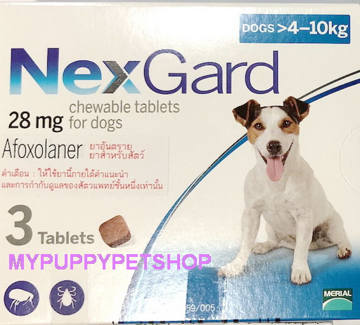 Nexgard Dog สุนัขหนัก 4-10 กก ยากิน กำจัดเห็บหมัด ชนิดเคี้ยว  (บรรจุ 3 เม็ด) หมดอายุ 06/2021