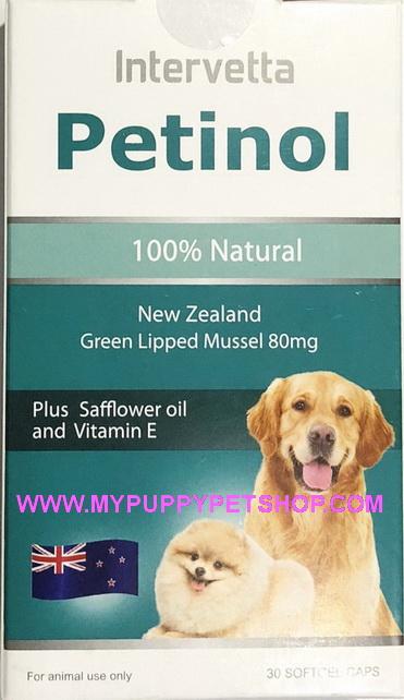 Petinol (เพทตินอล) แก้ปวดข้อ รักษาข้ออักเสบ สำหรับสุนัข (30 แคปซูล) EXP: 09/2021