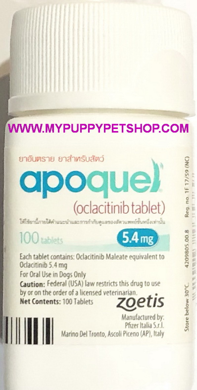 Apoquel 5.4 mg (Oclacitinib tablet)  ใช้รักษาโรคผิวหนัง เพื่อบรรเทาอาการคัน (กระปุก100 เม็ด) 06/2022